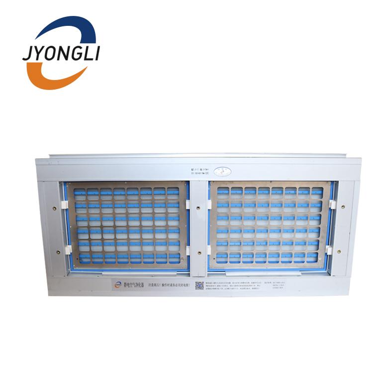 空调箱式微静电空气净化器