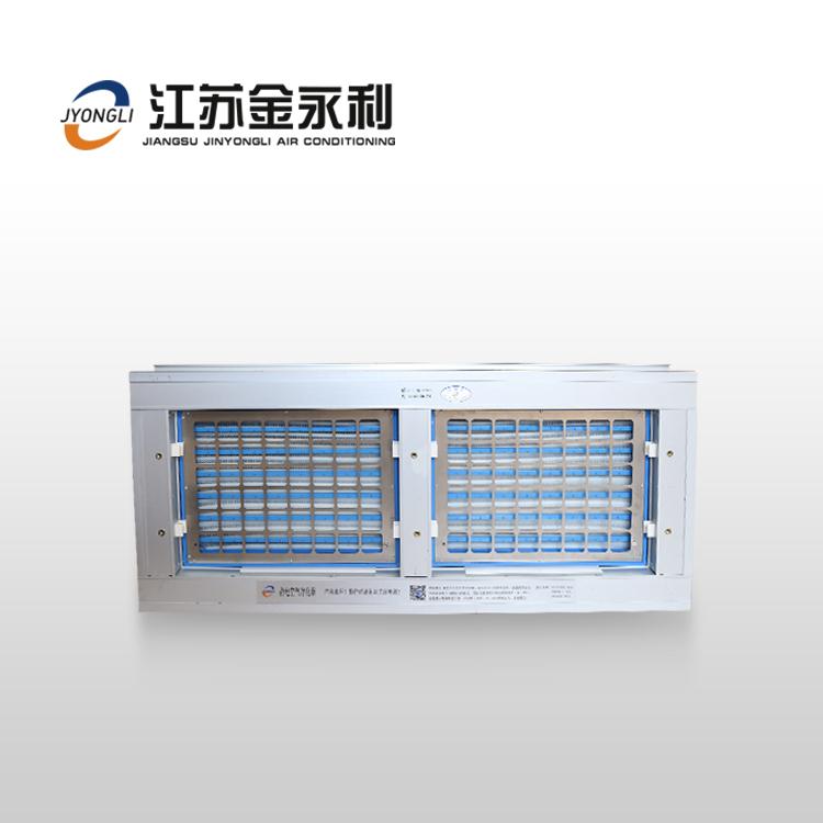 中央空调箱式等离子空气净化消毒机