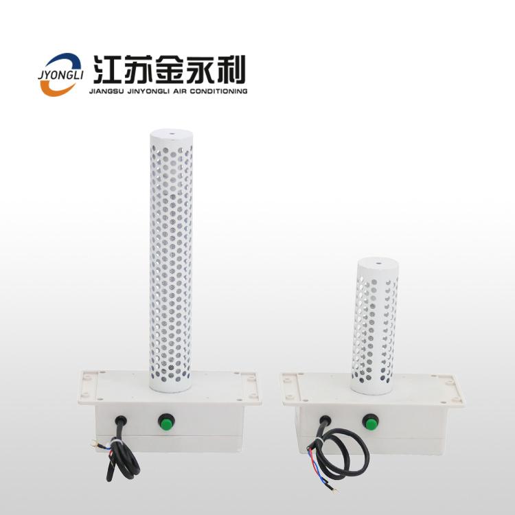 中央空调插入式空气消毒净化机