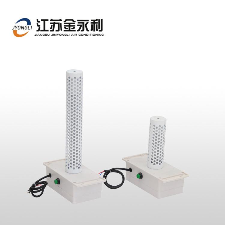 中央空调插入式空气消毒净化装置
