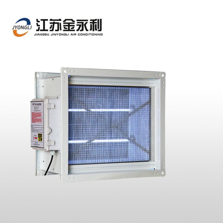 风管式光氢离子空气消毒净化机