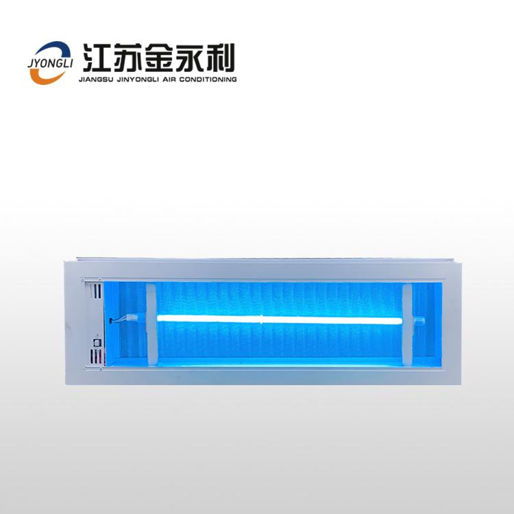 风机盘管回风口式光氢离子空气消毒净化机