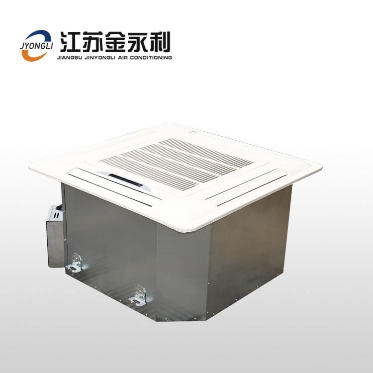 医用光氢离子空气消毒净化机